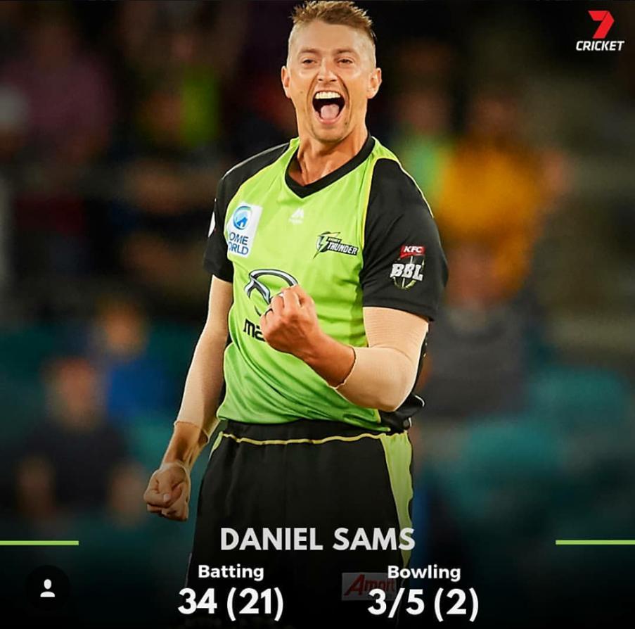 Daniel Sams on Thunder Debut